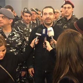 الحريري: نعوّل على جهود العناصر الأمنية
