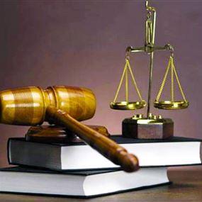 قرار بالإدعاء على رئيس بلدية حمانا السابق وموظفة