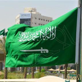 أكبر جامعة سعودية إسلامية تتخذ قرارا هو الأول في تاريخها