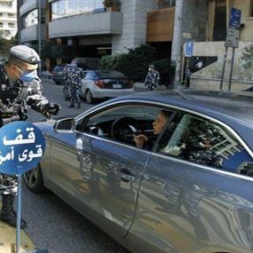 فهمي أعلن الاستمرار بتدبير المفرد والمجوز في حركة سير السيارات