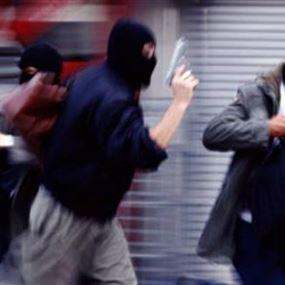 عصابة تعتدي بالضرب بهدف السلب!