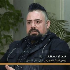 متحدّياً قرار وزير الثقافة.. سام سعد: أحذّر وأؤكد ان التصوير لن يتم!