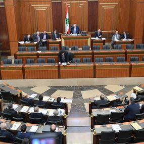 مجلس النواب أقر موازنة الـ2020 بموافقة 49 نائبا