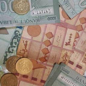 العثور على مبلغ من المال في جبيل