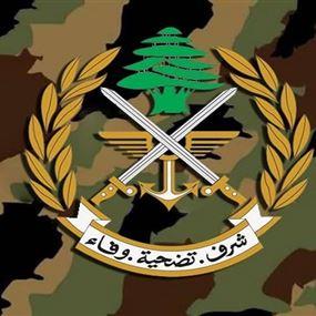قيادة الجيش غير معنيّة بأيّ خبر لا يصدر عنها