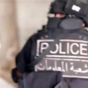 سقوط مروّج ينشط في مناطق المتن بِقبضة شعبة المعلومات