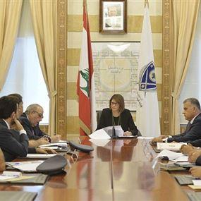 اجتماع لمجلس الأمن الداخلي المركزي في الداخلية.. إليكم تفاصيله