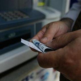 ما حقيقة وضع سقوف على التحويلات والسحوبات المصرفية؟