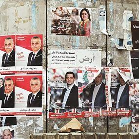 لبنان.. غابات فوضوية من الصور والإعلانات الانتخابية