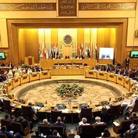 البيان الختامي لوزراء الخارجية العرب يصنف حزب الله منظمة إرهابية