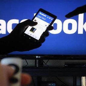 بسبب فضيحة فيسبوك.. اغلاق شركة للاستشارات السياسية