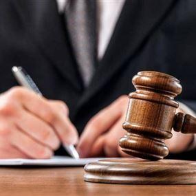 قاض في مركز حسّاس يمثل امام التفتيش القضائي