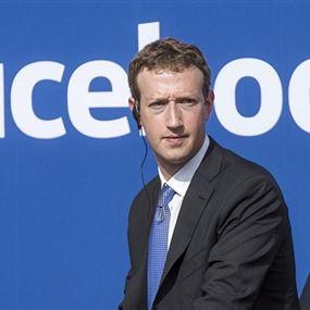 مؤسّس فايسبوك ينضم الى مجموعة سرية إسرائيلية