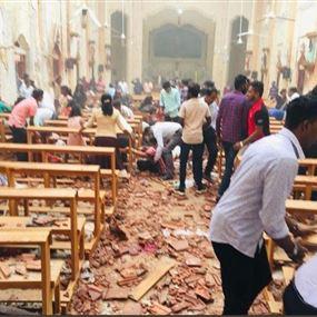 مئات القتلى والجرحى في تفجيرات استهدفت كنائس وفنادق في سريلانكا