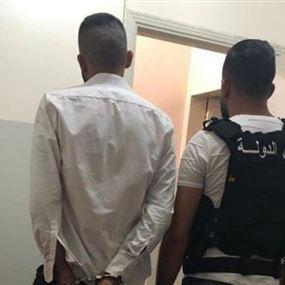 مديرية امن الدولة توقف سارق صناديق صدقات