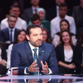 من يرى الحريري الرئيس القادم للجمهورية؟