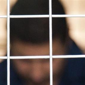 شَبَكَتَه شَغّالة.. مِن خلف قضبان النَّظارة وهذا القرار الظني بحقه!