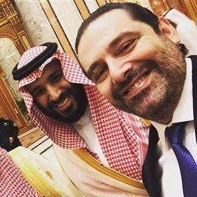 بن سلمان: الحريري باق يومين أرجو عدم اصدار الشائعات حول خطفه