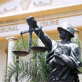صوان اصدر 6 قرارات اتهامية في جرائم إرهابية