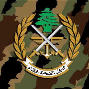 حبيش للجيش: رجاؤنا عودتكم مع العسكريّين المخطوفين