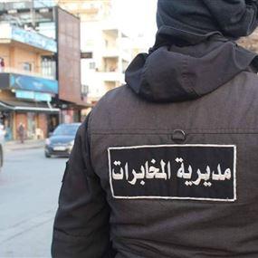 صيد ثمين لمديرية المخابرات في الجيش اللبناني