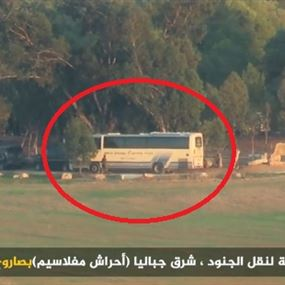 بالفيديو: لحظة استهداف المقاومة الفلسطينية حافلة جنود إسرائيلية