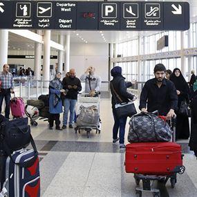 حقيبة مليئة بالمخدرات في احد مراحيض مطار بيروت!