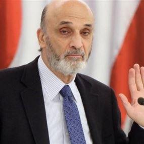 رويترز: المحكمة العسكرية اللبنانية تطلب إفادة جعجع
