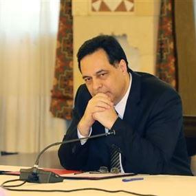 هل يستقيل حسان دياب؟