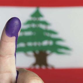 انتخابات 2018 عرضة للطعن؟!