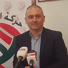 محفوض للبنانيين: تخبزوا بالأفراح!