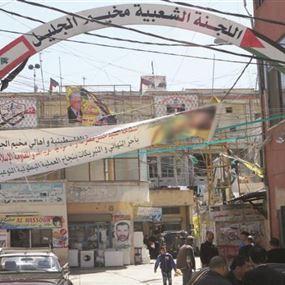 الفصائل الفلسطينية: إغلاق مداخل مخيم الجليل بعد تأكيد حالة كورونا