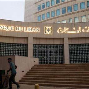 ما حقيقة إيداع الكويت مبلغ 2 مليار دولار في مصرف لبنان؟