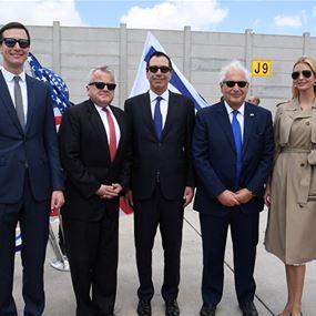 وثيقة مسرّبة في الخارجية الاسرائيلية.. هذه تفاصيل صفقة القرن