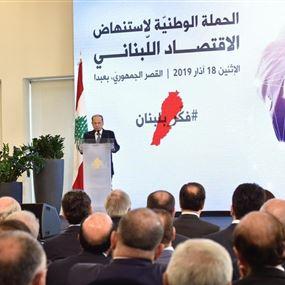 من قصد عون بكلامه عن الفساد؟