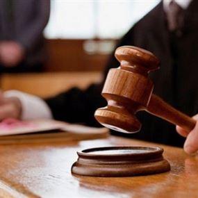 بالأسماء: 6 قرارات اتهامية بجرم الانتماء الى تنظيم ارهابي
