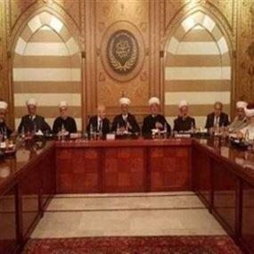 المجلس الاسلامي الشرعي الأعلى طالب بالتعطيل يوم الجمعة