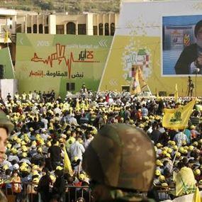 ما صحة الكلام المنسوب لنصرالله أمام الجالية الإيرانية في لبنان؟