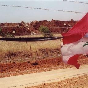 مذكرة ادارية بالاقفال بمناسبة عيد المقاومة والتحرير