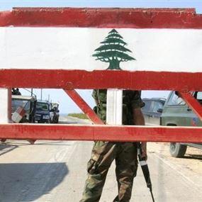 هآرتس: مفاوضات لبنان وإسرائيل على مثال تركيا واليونان