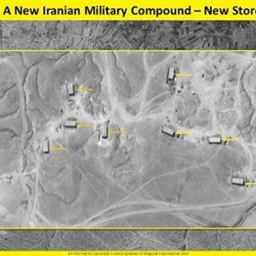 بالصور: إيران تبني قاعدة عسكرية سرية كبيرة في سوريا؟