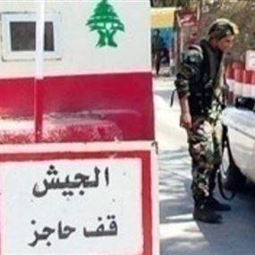 إصابة شخصين بطلقات نارية بعد رفضهما التوقف عند حاجز للجيش
