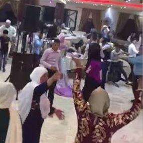 بالفيديو: زفاف يتحول الى حلبة مصارعة في عكار