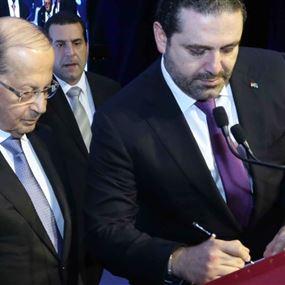 مأزق كبير يهدّد لبنان!