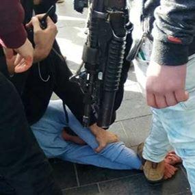 بالفيديو: طعن حارس إسرائيلي بالقدس واعتقال المنفذ