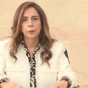 استقالة نائبة رئيس مجلس الوزراء وزيرة الدفاع زينة عكر من الحكومة