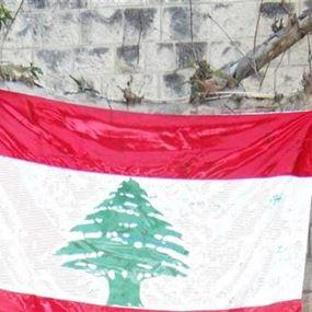 ثلاث محطّات تنتظر لبنان في المرحلة المقبلة