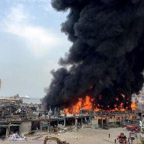 جديد التحقيقات في حريق مرفأ بيروت