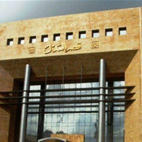 اغلاق العدلية في طرابلس والبدء بعملية تعقيم... ماذا في التفاصيل؟