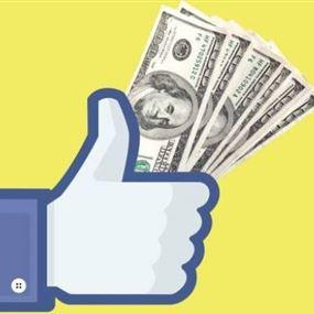 فيسبوك يسمح بإرسال واستقبال الأموال داخل ماسنجر..